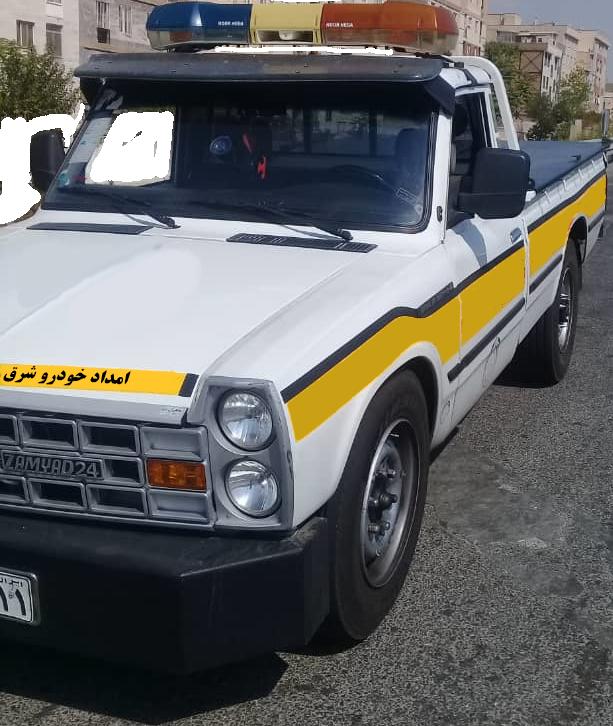 یدک کش   امدادخودرو شرق   جرثقیل   امداد خودرو تهران   امداد خودرو